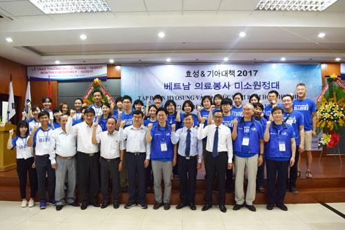Lễ khai mạc chương trình Nụ cười viễn xứ 2017 với sự tham dự của các cấp lãnh đạo, đoàn y bác sĩ và đại diện công ty Hyosung