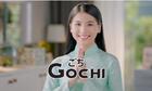 Gochi - lời cảm ơn tinh tế trong ẩm thực Nhật Bản