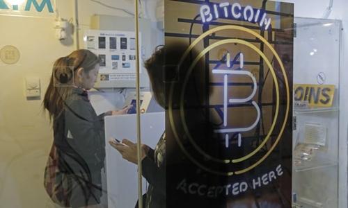 cong-ty-nhat-tra-luong-bang-bitcoin
