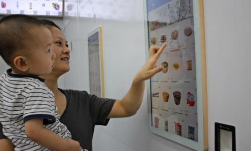 Cửa hàng F5 không nhân viên tại Trung Quốc. Ảnh: Nikkei
