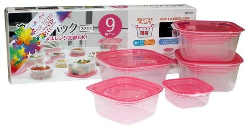 Hộp đựng thực phẩm an toàn và đa năng Rakuchin Pack 9 cái.