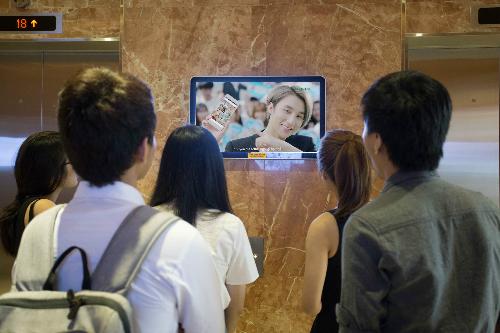 Hệ thống quảng cáo tòa nhà của Chicilon Media.