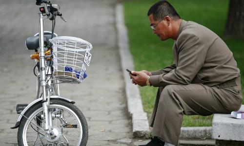 Triều Tiên có cửa hàng online đầu tiên