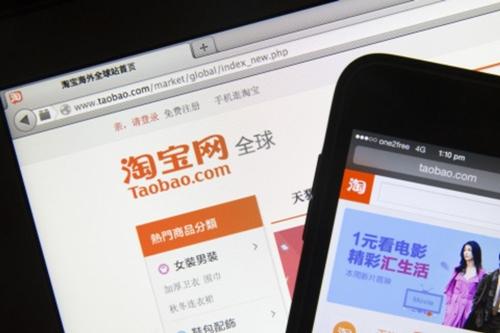 Taobao đã nhiều lần bị Mỹ đưa vào danh sách đen về hàng giả, hàng nhái. Ảnh: Bloomberg