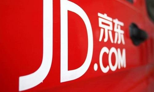 Tập đoàn JD tiếp tục 'đổ' tiền vào trang thương mại điện tử Tiki