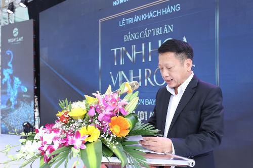 Ông Nguyễn Anh Quân - Phó tổng giám đốc Công ty TNHH HDMon Hạ Long phát biểu mở đầu lễ tri ân.
