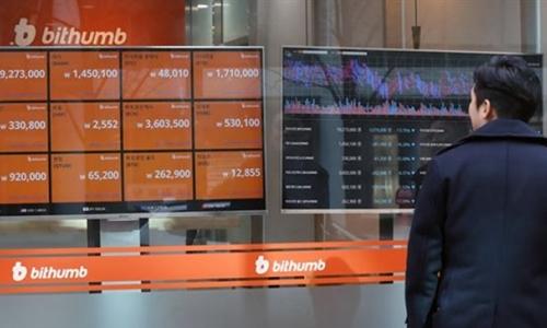 Bithump là một trong những sàn tiền ảo lớn nhất Hàn Quốc. Ảnh: Business Korea