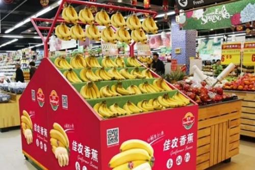 Chuối của Hoàng Anh Gia Lai trưng bày trongmột siêu thị Trung Quốc.