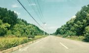 Giá đất Cần Giờ tăng cao nhất TP HCM