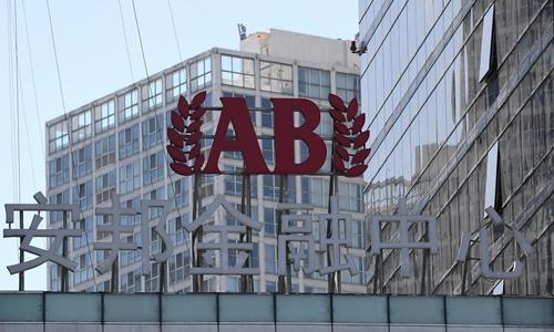 Chính phủ Trung Quốc tiếp quản đại gia bảo hiểm Anbang
