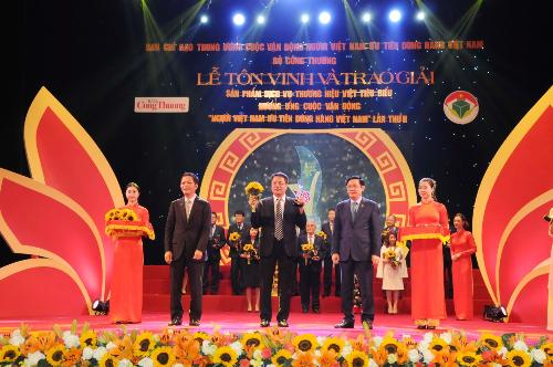 PV GAS nhận giải Top 10 doanh nghiệp có dịch vụ thương hiệu Việt xuất sắc - 1
