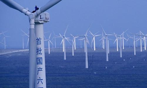 Một trang trại turbine gió của Trung Quốc. Ảnh: CNN