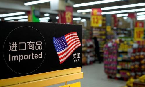Trung Quốc đánh thuế 106 hàng hóa của Mỹ để trả đũa