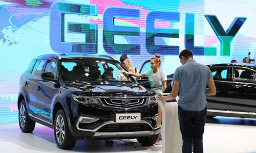 Một mẫu xe của Geely (Trung Quốc) tại triển lãm ở Nga năm 2016. Ảnh: AFP