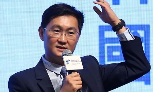 Ma Huateng phát biểu trongmột sự kiện về công nghệ. Ảnh: AFP