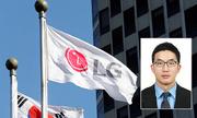 Chủ tịch LG giao lại đế chế cho con nuôi