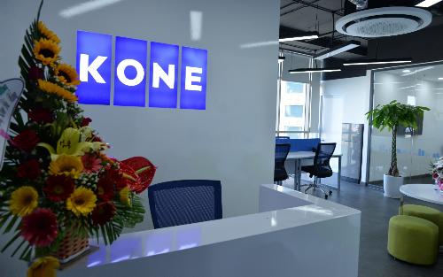 KONE Việt Nam khai trương văn phòng tại Đà Nẵng - 2