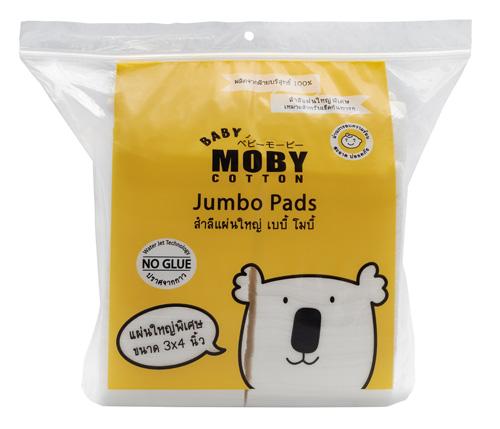 Sản phẩm chăm sóc và vệ sinh tiện ích cho bé từ Moby