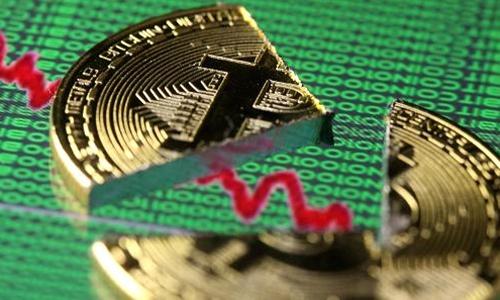 Giá Bitcoin hiện chỉ bằng một phần ba đỉnh cuối năm ngoái. Ảnh: Reuters