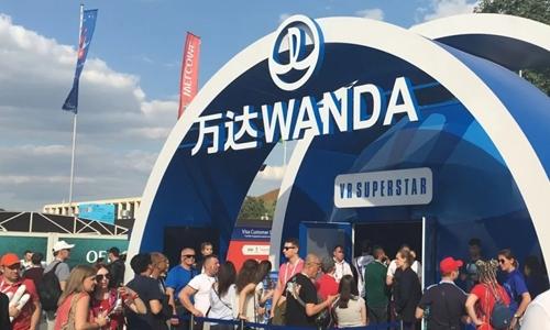 Gian hàng của Wanda trước một sân vận động. Ảnh: SCMP