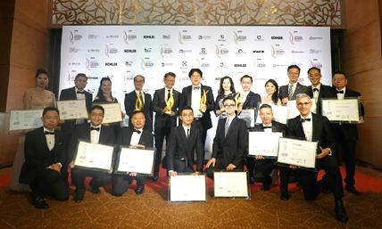 Alpha King nhận đến 13 đề cử và 4 giải nhất tại Vietnam Property Awards 2018.