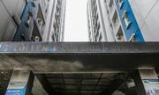 Sức mua căn hộ TP HCM giảm gần 30% sau vụ cháy Carina