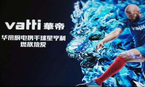 Một quảng cáo của Vatti tại Sơn Đông (Trung Quốc). Ảnh: VCG
