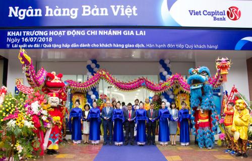 Để biết thêm thông tin chi tiết, Quý khách hàng có thể đến liên hệ bất kỳ Chi nhánh, Phòng giao dịch gần nhất của Ngân hàng Bản Việt; Hotline 1900555596; hoặc truy cập website www.vietcapitalbank.com.vn.