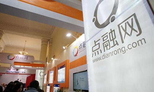 Dianrong - một website cho vay ngang hàng nổi tiếng tại Trung Quốc. Ảnh: DFIC