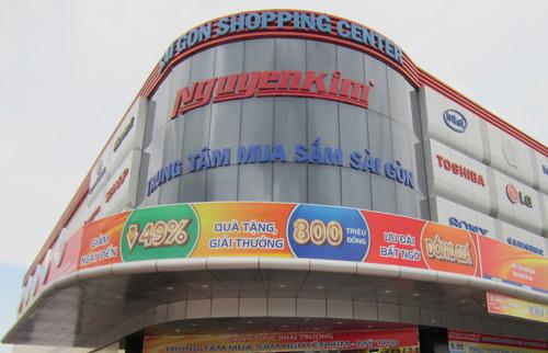 Siêu thị điện máy Nguyễn Kim - nơi đang nợ số thuế bị truy thu và phạt gần 150 tỷ đồng.