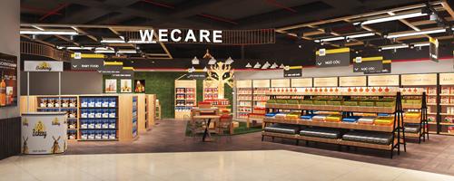 Gian hàng We Care với những sản phẩm chất lượng cao được nhập khẩu từ các thương hiệu uy tín hàng đầu thế giới.