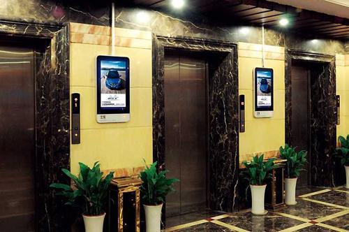 Truyền thông thang máy tòa nhà được đánh giá là kênh quảng cáo hiệu quả.