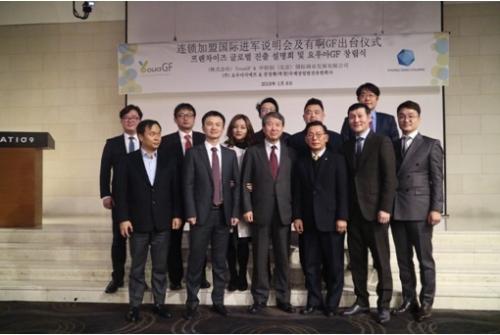 Tập đoàn nhượng quyền thương hiệu Trung Quốc sắp đầu tư vào Việt Nam