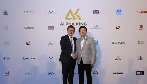 Chicilon Media sẽ cung cấp giải pháp truyền thông cho thương hiệu Alpha King.