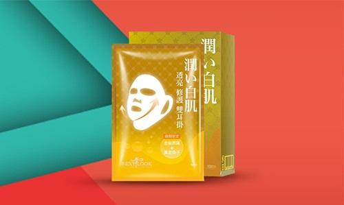 Mặt nạ dưỡng dacao cấp Sexylook khuyến mãi đồng giá 175.000 đồng.
