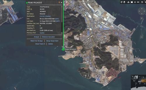 Bản đồ vị trí cho thấyPeak Pegasus đã cập cảng Đại Liên.
