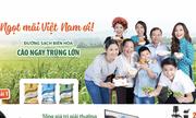 https://kinhdoanh.vnexpress.net/tin-tuc/doanh-nghiep/doanh-nghiep-viet/co-hoi-trung-thuong-khi-mua-cac-san-pham-duong-ttc-bien-hoa-3792722.html
