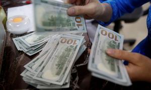 Ngày mai khai mạc Diễn đàn chuyên đề Vốn - tài chính Việt Nam