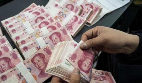 Việt Nam không cho phép du khách Trung Quốc thanh toán mua sắm tại các chợ biên giới của Việt Nam bằng nhân dân tệ.