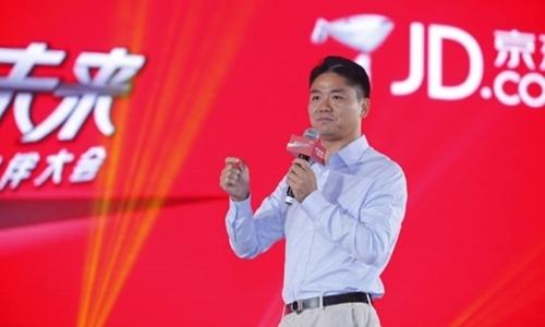 Richard Liu (Lưu Cường Đông) - nhà sáng lập, chủ tịch kiêm CEO JD.com. Ảnh: Sina