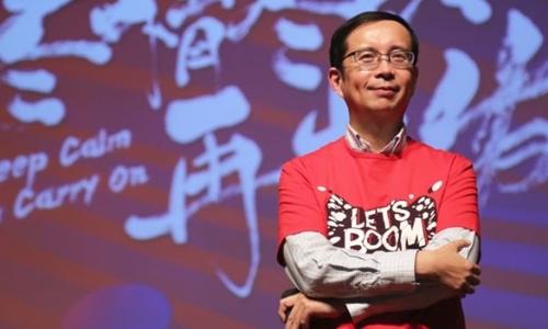 Daniel Zhang - CEO hiện tại của Alibaba. Ảnh: Alibaba