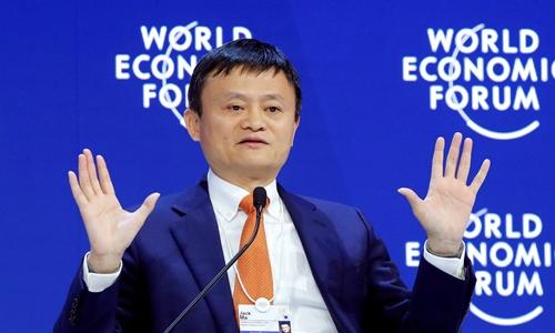 Chủ tịch Alibaba - Jack Ma tại Diễn đàn Kinh tế Thế giới. Ảnh: Reuters