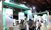 Đài Loan giới thiệu giải pháp chăm sóc sức khoẻ thông minh tại TP HCM