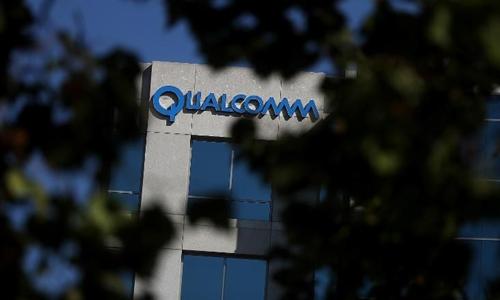 Văn phòng Qualcomm tại San Jose (Mỹ). Ảnh: AFP