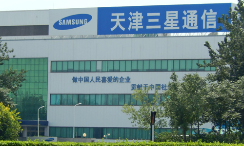 Nhà máy Samsung tại Microelectronics Industrial Park, thành phố Thiên Tân. Ảnh: Nikkei