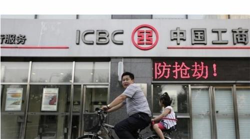 Bên ngoài ICBC - Ngân hàng trung ương Trung Quốc - một trong 12 doanh nghiệp Nhà nước lớn nhất thuộc sự quản lý của SASAC. Ảnh: Reuters.