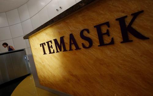 Văn phòng của Temasek Holdings ở Singapore.