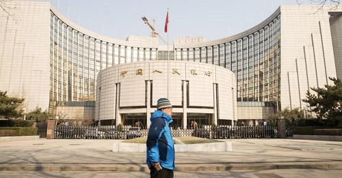 Ngân hàng Trung ương Trung Quốc (PBOC). Ảnh: Bloomberg