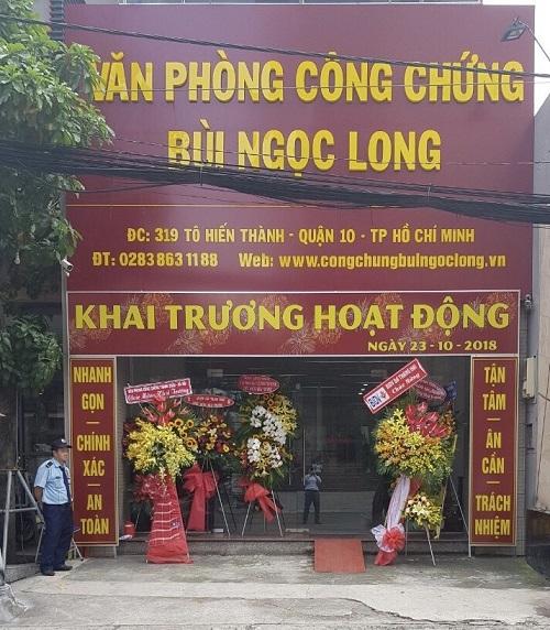 Văn phòng công chứng Bùi Ngọc Long có trụ sở đặt tại 319 Tô Hiến Thành
