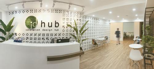 ID hub- hứa hẹn là không gian làm việc sáng tạo cho cộng đồng thiết kế.